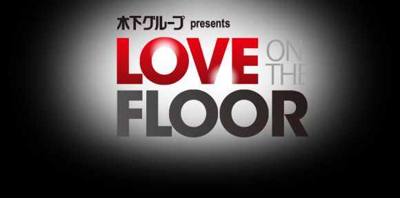 Love On The Floor at Bass Concert Hall